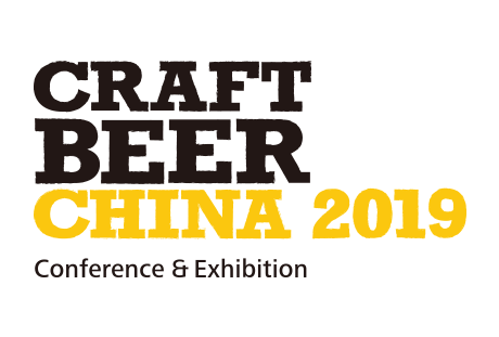 Craft Beer China Conference & Exhibition (CBCE)